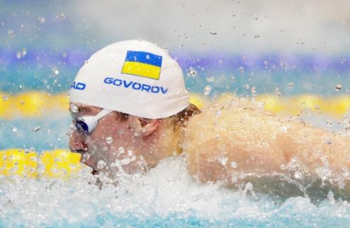 Плавание. Говоров — пятый на чемпионате мира