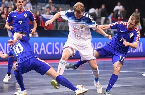 Футзал. Евро 2016. Хорватия не смогла обыграть Россию и вылетела с турнира