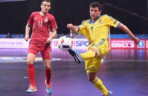 Футзал. Евро 2016. Украина на последней секунде уступает Сербии