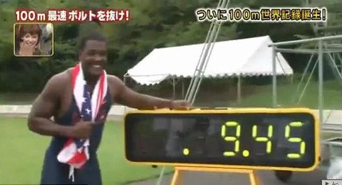 Джастин Гэтлин побил мировой рекорд Усэйна Болта на стометровке. ВИДЕО