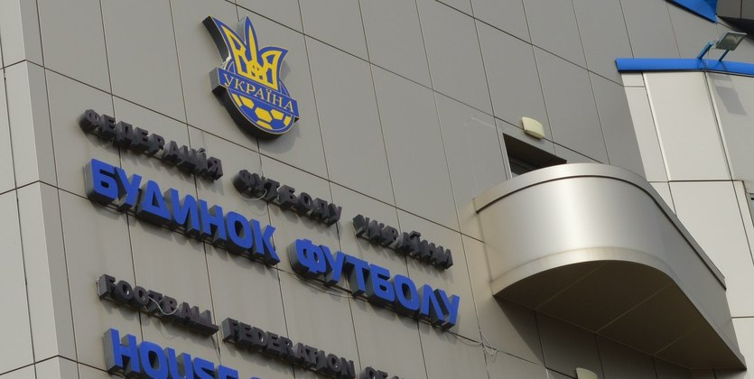 ФФУ отвергла апелляции Металлиста иГоверлы