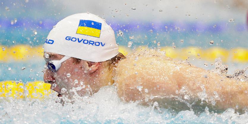 Плавание. Говоров – чемпион Европы.