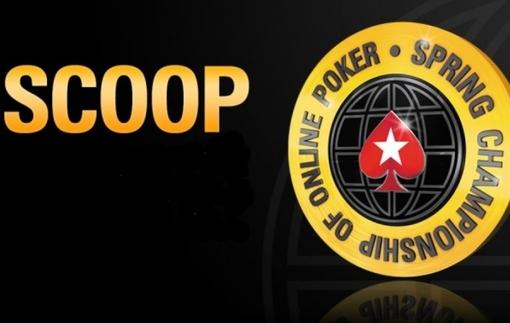 Покер. Весенний чемпионат: три победы и одно серебро для Украины за выходные