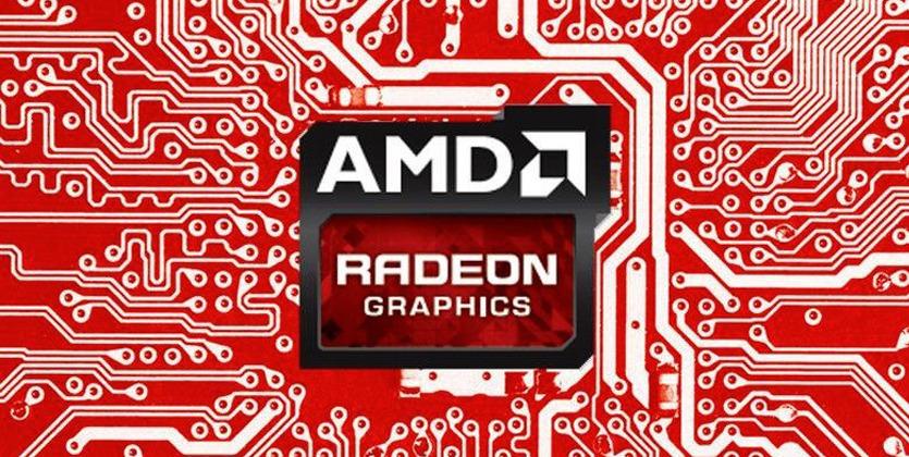 Киберспорт. AMD выпустит мощную и доступную видеокарту