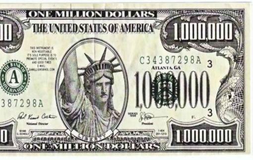 Второй миллион для всех желающих