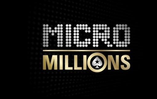 Серия MicroMillions стартовала. Призовой фонд – несколько миллионов долларов