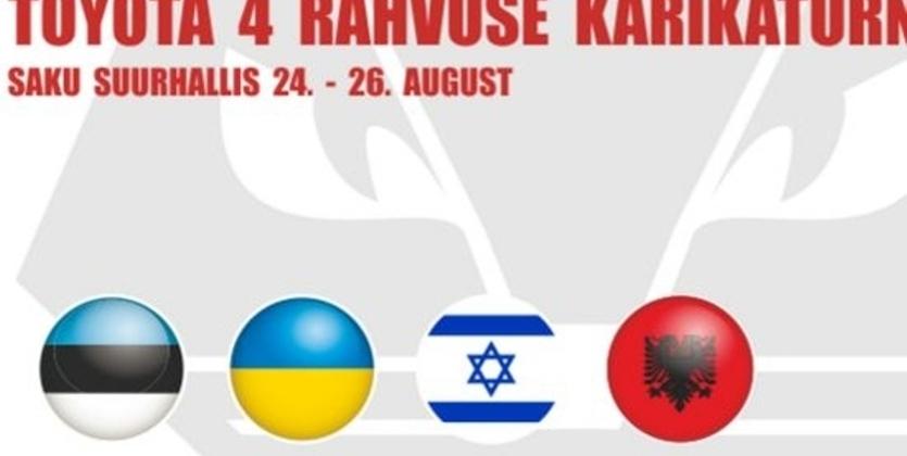 Е.Мурзин сократил заявку сборной Украинского государства перед отбором наЕвробаскет
