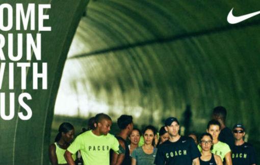 ���������� Nike + Run club - ���� ��������� ������� ��� ����