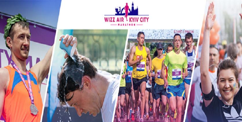 Ассоциация международных марафонов (AIMS) сертифицировала трассу Киевского марафона