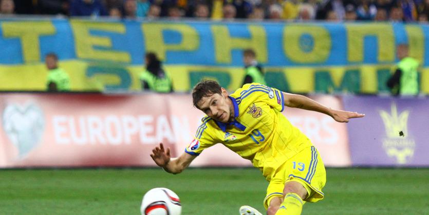 Украина сыграла вничью сИсландией настарте отбораЧМ