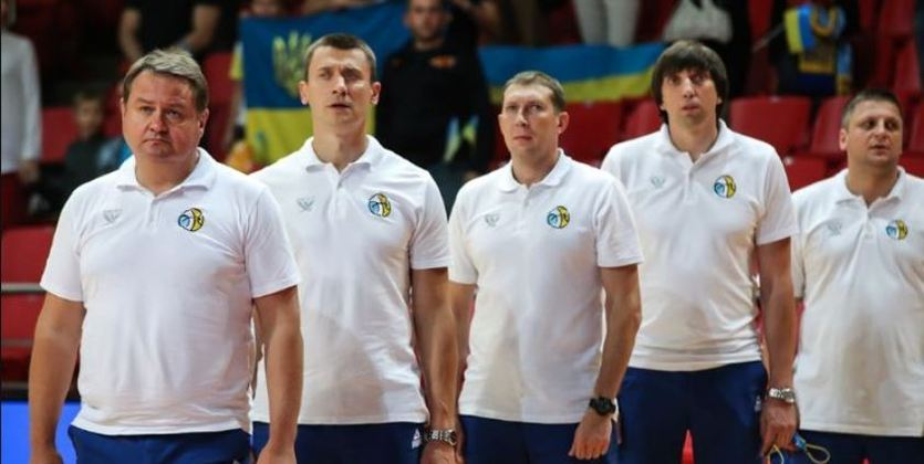 Украина чудом угодила наЕвробаскет