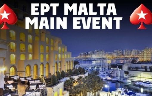 Европейский покерный тур на Мальте. Финальный стол. ОНЛАЙН