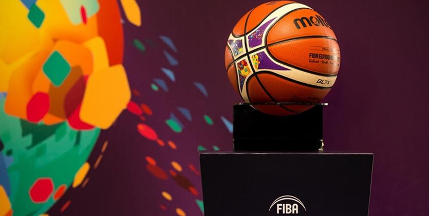Представлен официальный мяч Евробаскета-2017