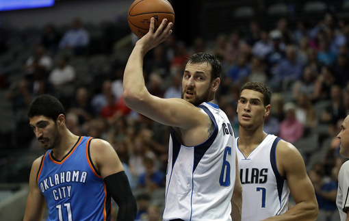 НБА. Даллас готов отпустить Богута