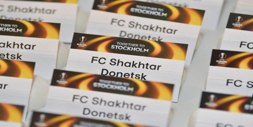Сегодня «Шахтер» узнает конкурента поплей-офф— Жеребьевка Лиги Европы