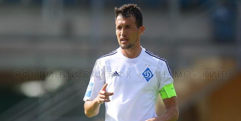 Основной зищитник Динамо перейдет вАтлетико Минейро