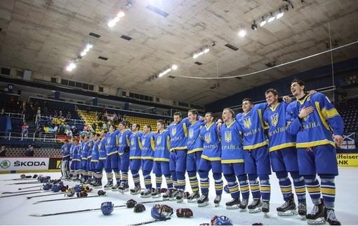 МЧМ-2016. Украина остается в Дивизионе IB