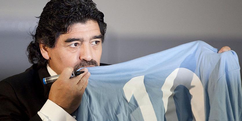 Диего Марадона желает поработать в«Наполи»