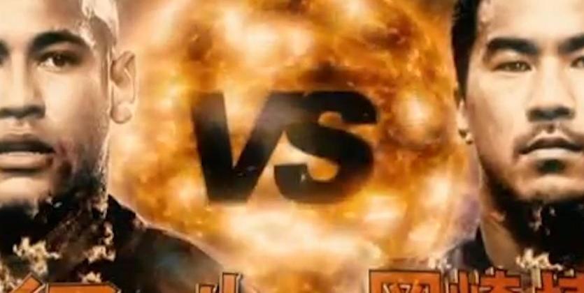 Неймар уничтожил Окадзаки на японском телешоу