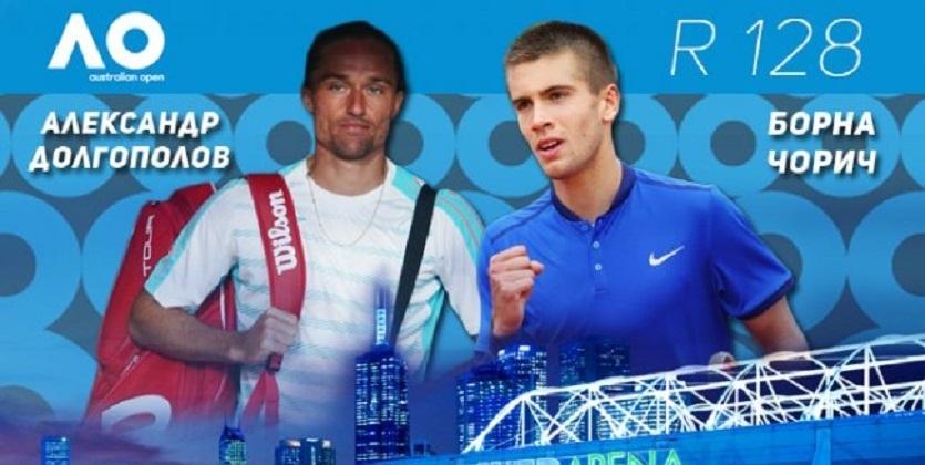 Украинский теннисист Александр Долгополов вышел во 2-ой круг Australian Open
