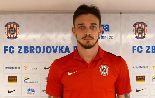 Официально: Штутгарт отдал украинского игрока в аренду чешскому клубу