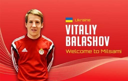 Украинский полузащитник продолжит карьеру в Милсами