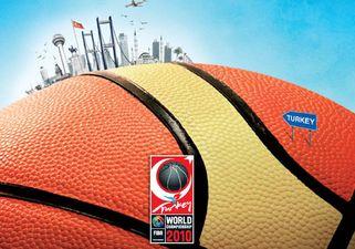 Сегодня FIBA объявит список участников чемпионата мира