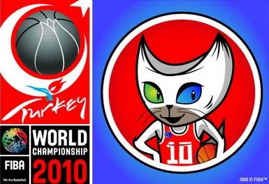 В Турции представили талисман Чемпионата мира-2010
