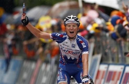 Джиро д'Италия. Переворот и российская победа