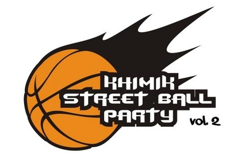 Украинская стритбольная лига. Khimik Streetball Party