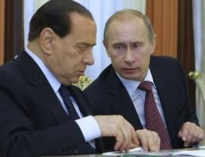 Газпром купит акции Милана?